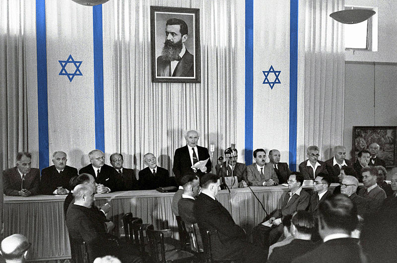 Declaration_of_State_of_Israel_1948_1blue