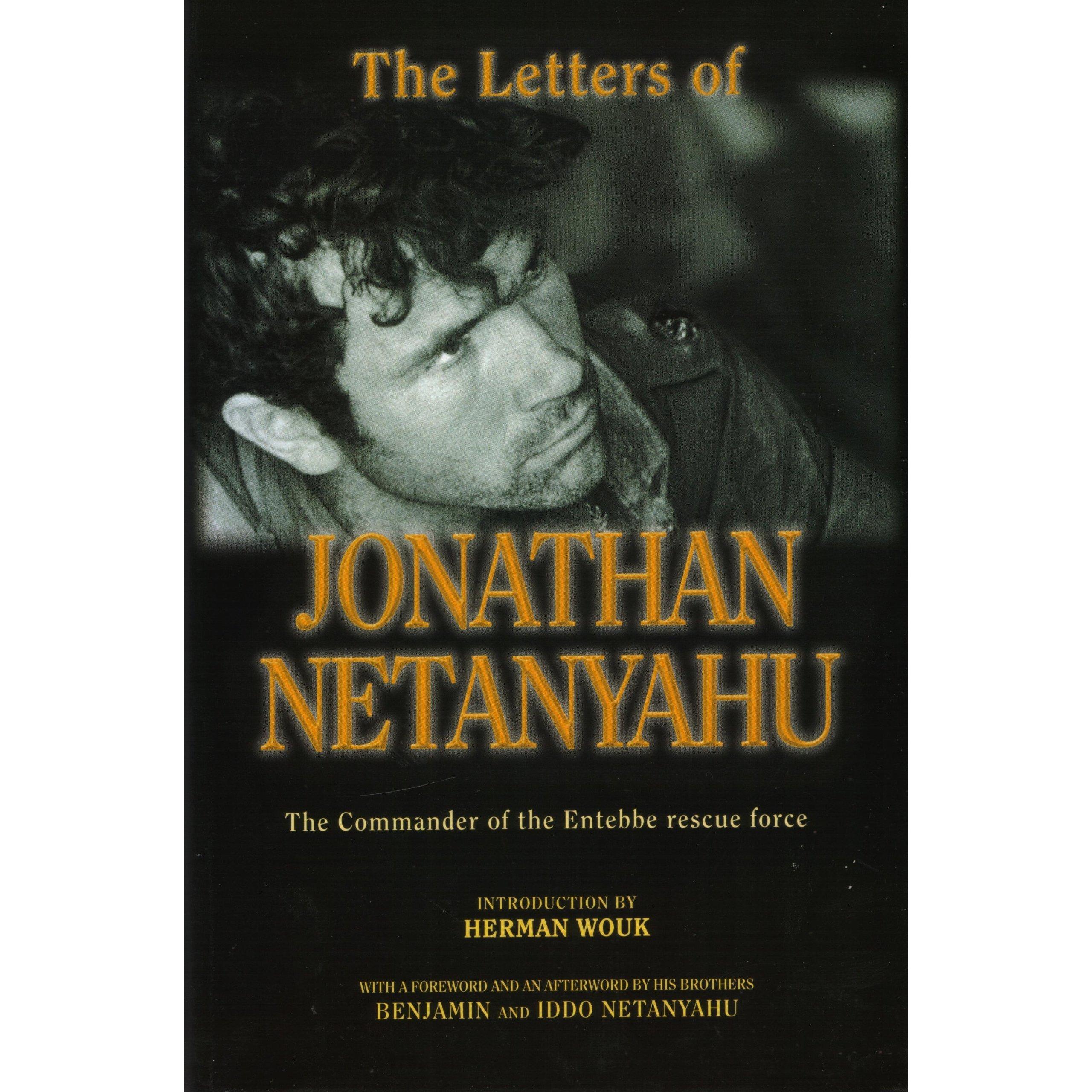lettersofnetanyahu