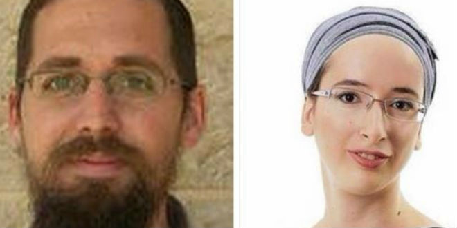 Eitam and Naama Henkin, who were killed by terrorists in front of their children. (Photo: Channel 2 Screenshot)
