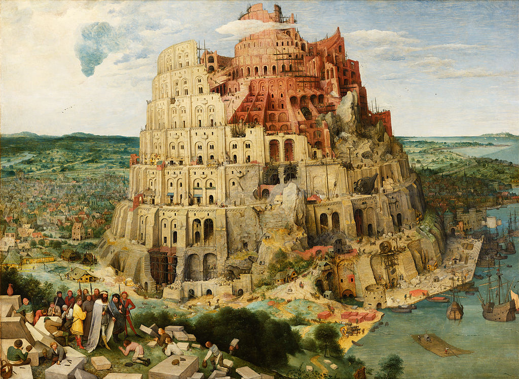 """""""The Tower of Babel"""" by Pieter Brueghel, 1563 (Wikimedia Commons)"""