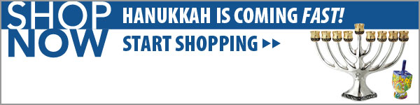 Shop-Hanukkah-NoDate-600WIDE