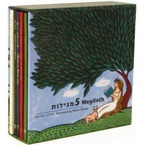 books-5megilot-cover-269x300.png