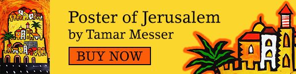 Store-PosterJerusalemMesser-600WIDE
