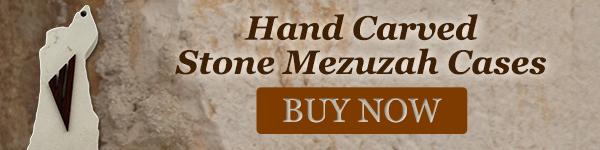 Store-StoneMezuzahCases-600WIDE
