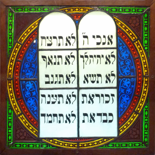"""""""Tables of the Law"""", synagogue window, Alsace, late 19th century, Alsatian Museum of Strasbourg. [Wikimedia Commons]"""