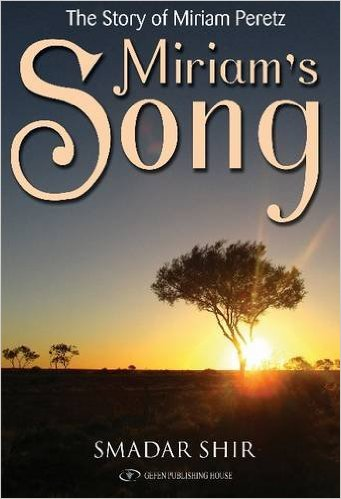 Miriam's Song, the story of Miriam Peretz