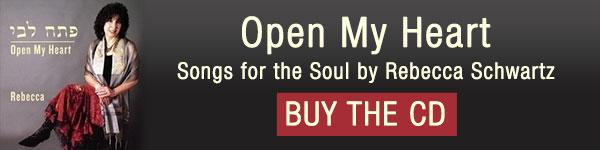 Store-OpenMyHeartShwartzCD-600WIDE