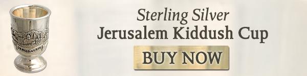 Store-SilverJerusalemKiddush-600WIDE