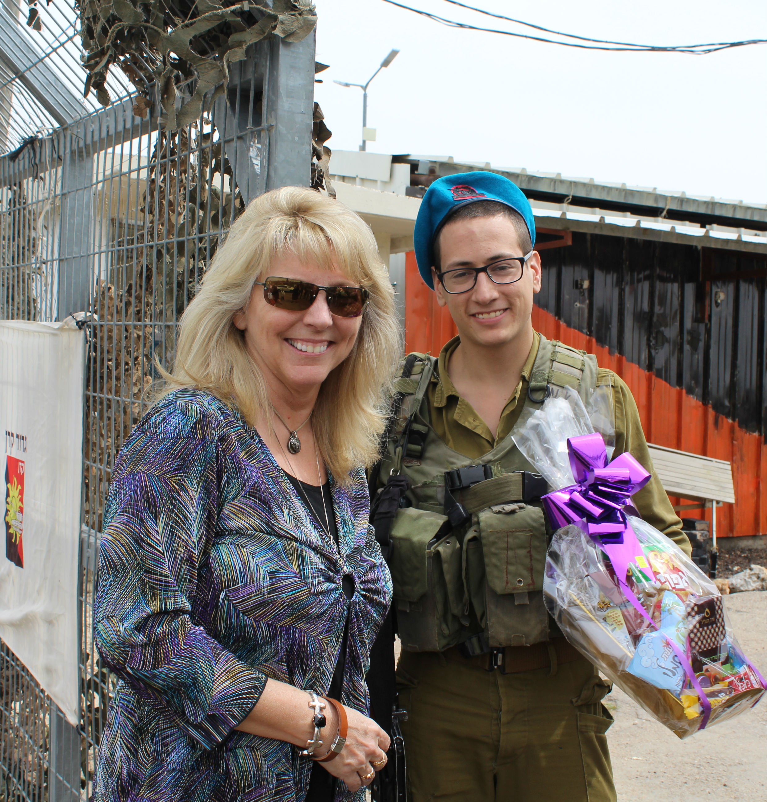 purim idf base 2