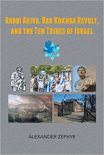 rabbi akiva book zephyr