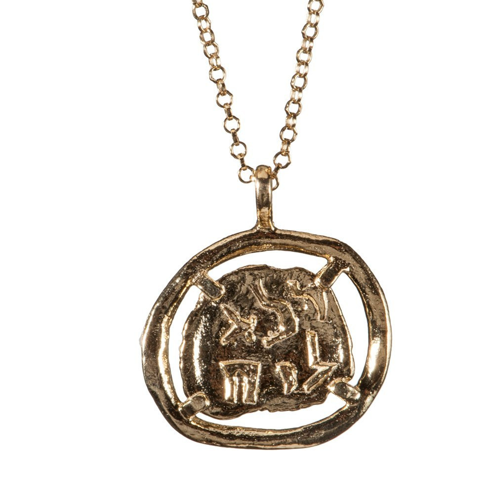 for god gold coin necklace israel365