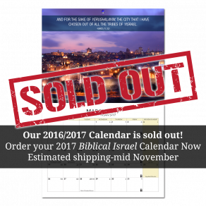 calendar5777-sold-out