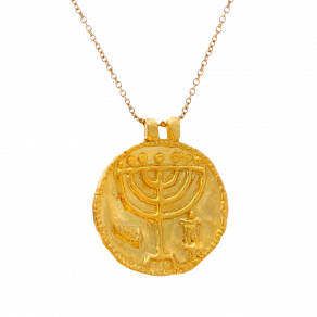 menorah-medallion-necklace