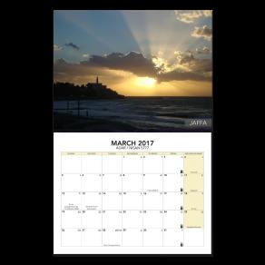 2017 Biblical Israel Calendar