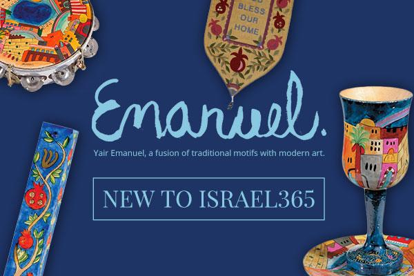 Yair EmanuelNew Products